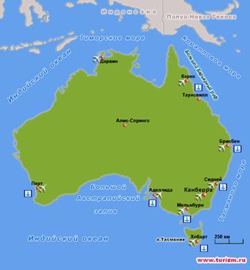 Официальное название австралия